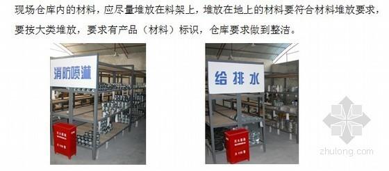 [上海]轨道交通项目机电安装施工组织设计159页