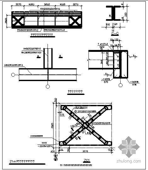 某21m钢结构连廊节点构造详图(二)