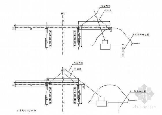 [湖南]铁路工程渡槽拆除施工方案