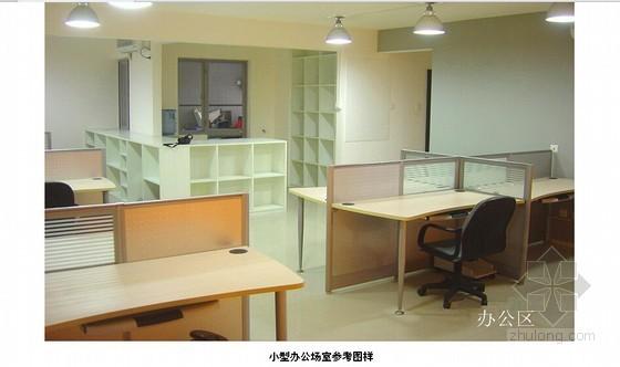 [西安]高档商务公寓项目建设规划定位方案(含案例:医院项目)