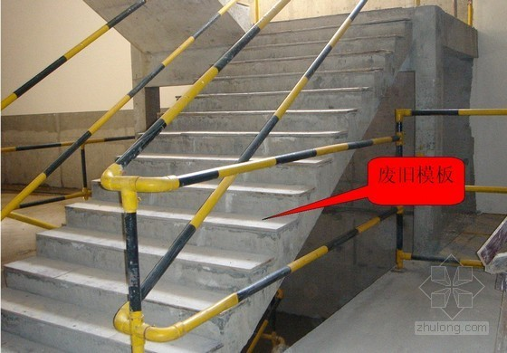[上海]框架结构小高层商业办公楼投标施工组织设计(土建、装饰、安装)-楼梯踏步保护
