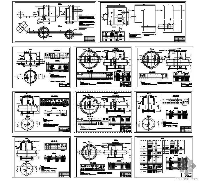 给水工程管道附件井施工图纸