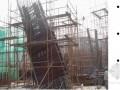 [江苏]建筑工程土建施工员岗位培训(建筑施工技术)