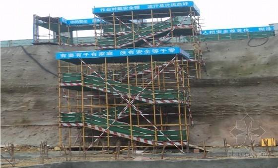 [广西]建筑工程安全文明施工标准化管理手册(2014年图文并茂)-上下基坑爬梯实例图
