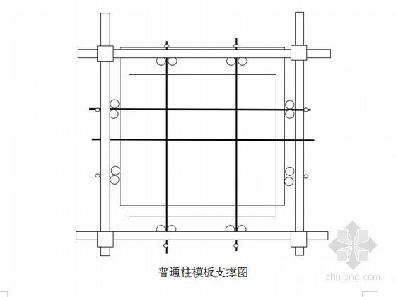 总承包框剪结构写字楼施工组织设计(进度横道图,平面布置图)