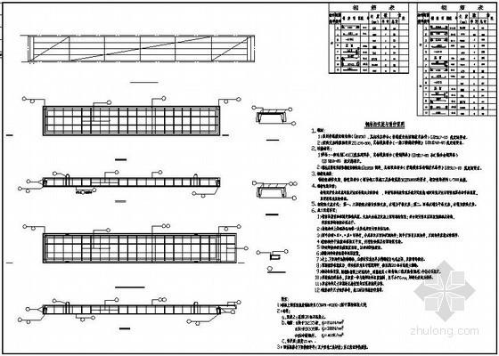 陕西某89米皮带走廊结构施工图