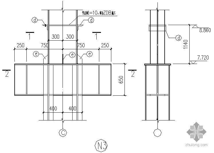 某钢结构(图集)节点构造详图