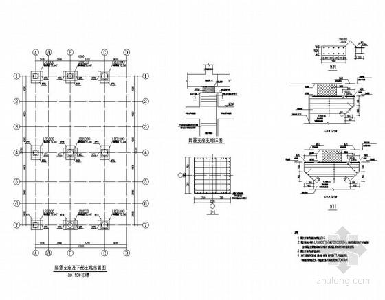 十层框架结构带隔震支座住宅结构施工图