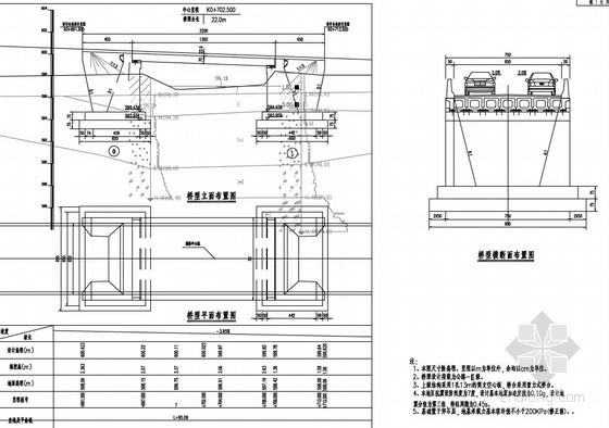 [PDF]1X13m混凝土简支板梁桥设计套图(20页)