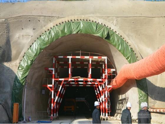 [陕西]创国优工程全长7621m埋深358m铁路新奥法隧道工程施工组织设计113页