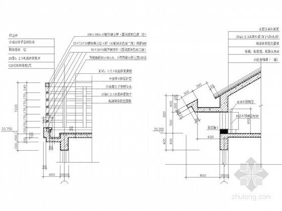 常用结构设计阳台栏杆构造详图