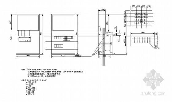 唐山某煤气站仪表柜柜体布置图