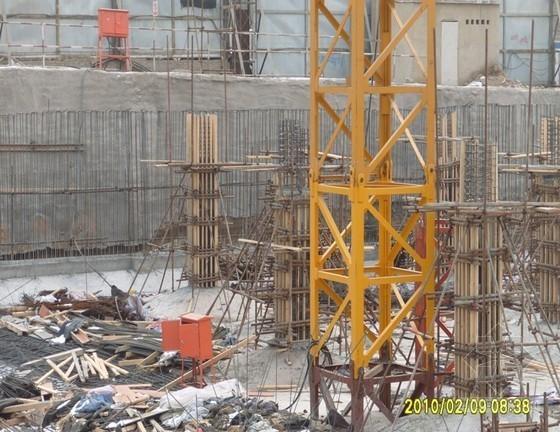 JGJ33-2012建筑机械使用安全技术规程培训讲义