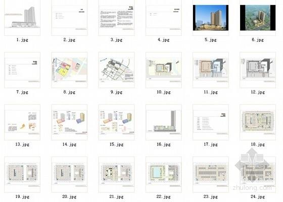 [四川]L型现代风格标准化农贸市场单体建筑设计方案文本-总缩略图
