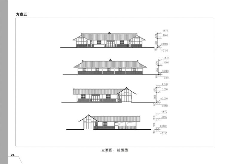新农村建设农房设计(7个方案,可供参考,实用美观)-24.jpg
