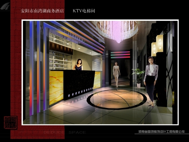 "KTV设计步步""精""心之巧思门头 ktv装修设计"