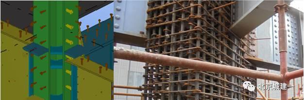 《凤凰展翅,缔造艺术殿堂——中央歌剧院剧场工程施工纪实》_8