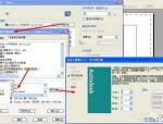 CAD教程——关于图框及页面设置
