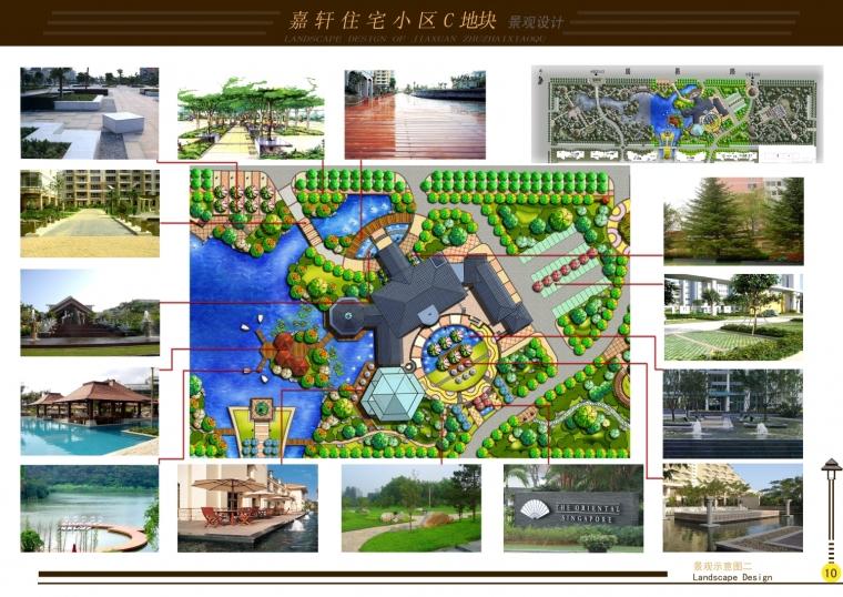 天地----凤凰广场绿地景观方案_9