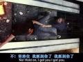 在中国,如何安全地坐电梯?