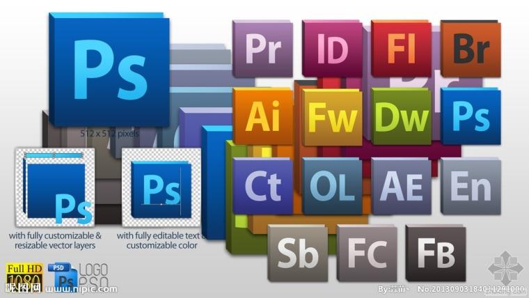 景观设计师,你知道哪些软件该学哪些不该吗?