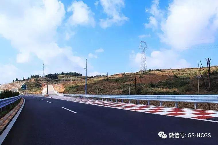 2018版公路工程标准施工招标文件解读_3