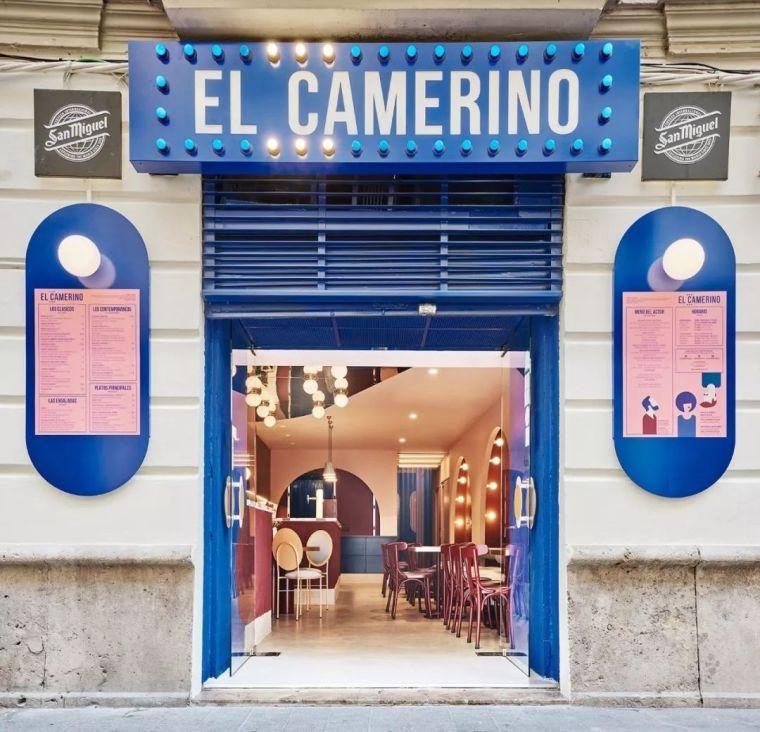 一个充满网红味儿的西班牙餐厅