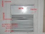 暖通防排烟工程规范解读