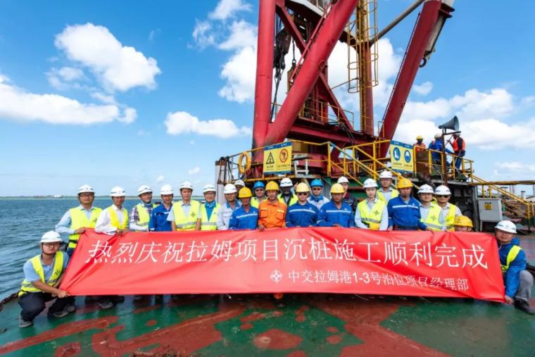 肯尼亚拉姆港项目,圆满完成主码头桩基施工