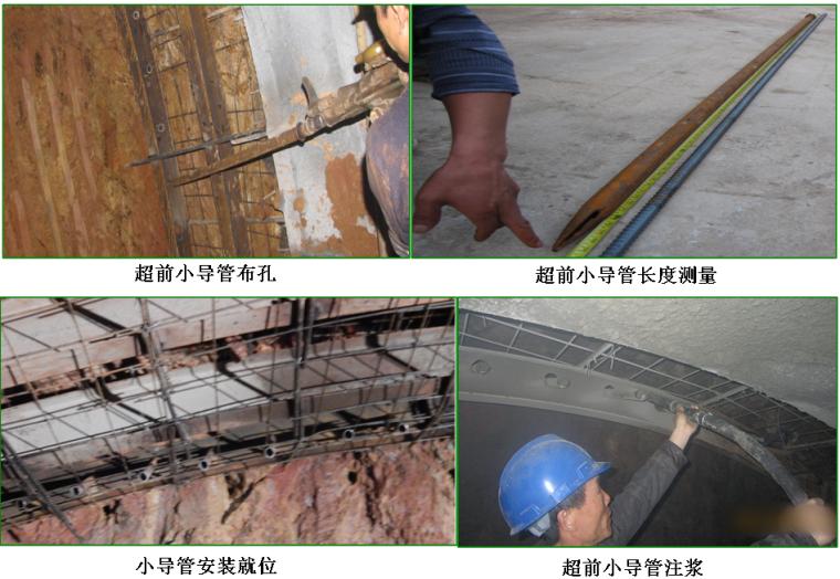 [黑龙江]250km/h铁路客运专线站前工程投标施工组织设计(624页)_5