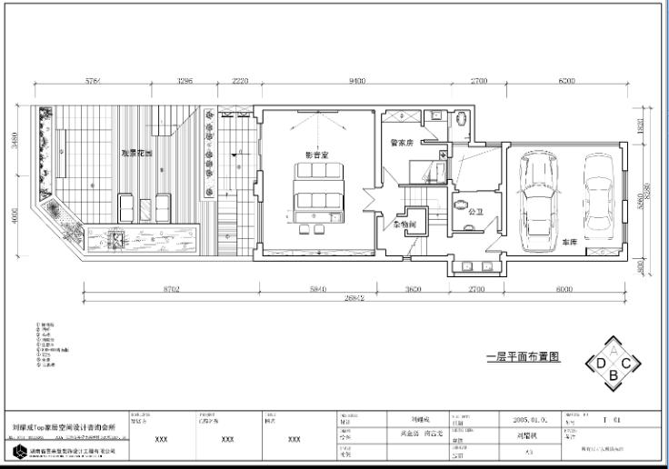 某中式风格联排别墅室内装修设计施工图及效果图-一层平面布置图