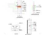 大连世贸中心会展门窗幕墙工程组织设计方案