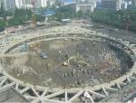 岩土基坑支护施工方案