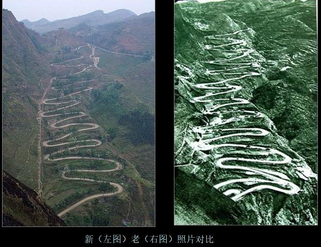 震惊世界的中国盘山公路总结_2