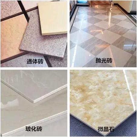 师傅总结的12种瓷砖铺贴方式,别让瓷砖毁了你的家!_1