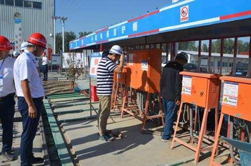 杭州某小区现场临时用电施工组织设计方案