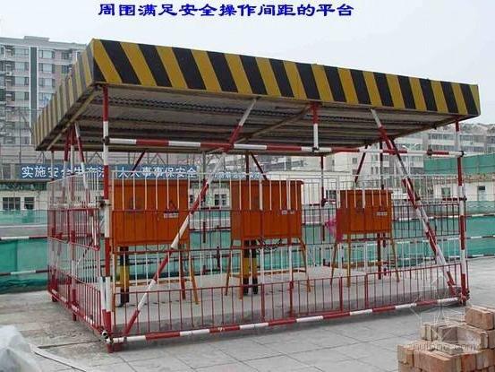 临时用电专项施工方案
