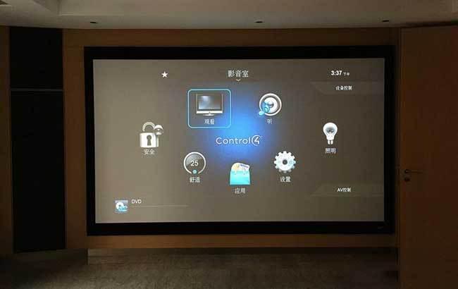 北京朝阳区30平米地下室家庭影院装修案例_4