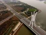 """中国首座""""鼎""""形斜拉桥,很美!"""
