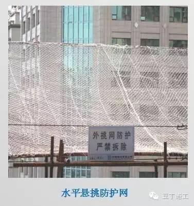 建筑施工丨中建内部安全文明施工样板工地_18