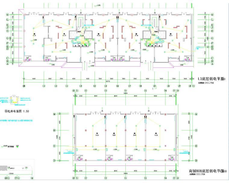 海湖新区电力住宅小区电气设计图纸大全(含住宅部分与商铺部分)_7