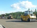 路面施工工艺流程图