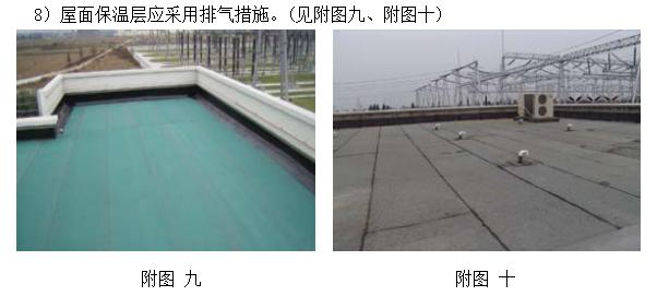 西安南750kV变电站工程项目管理实施规划及交底记录!