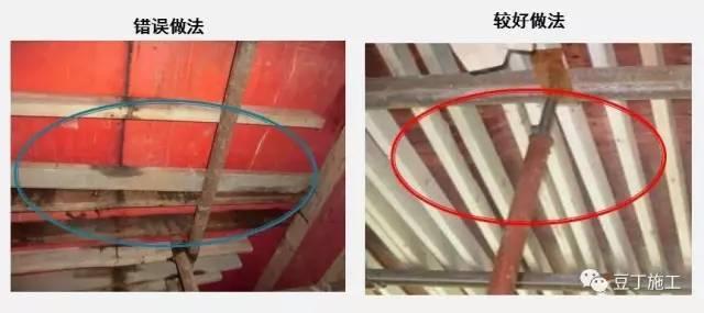 施工技术|主体结构施工时,这些做法稍微改变一下,施工质量就能_4