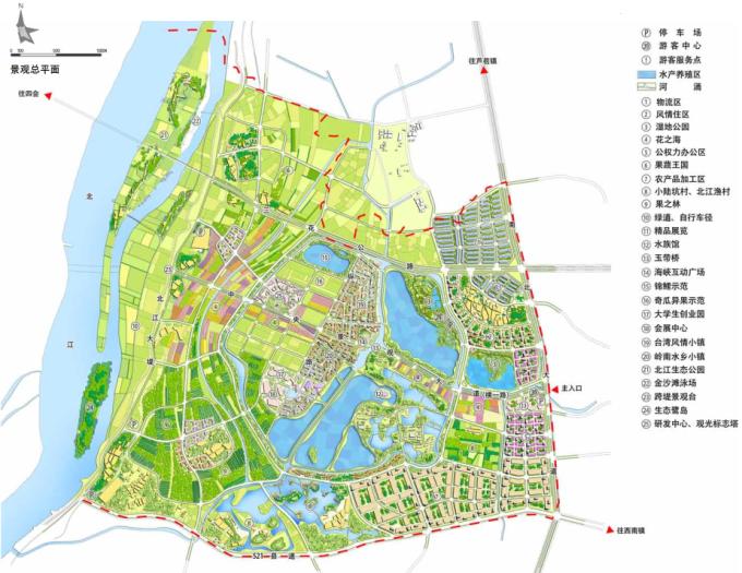 [合集][广东]海峡两岸创意生态农业城市规划设计方案(景观、旅游、详细修建、新农村、总体规划)_6