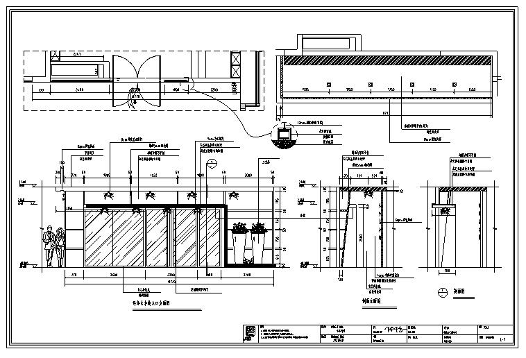 年年大丰收鱼庄室内设计施工图及效果图_2