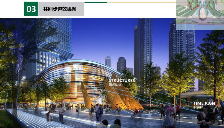 宜昌之星滨江公园及城市阳台景观设计方案资料合集_8