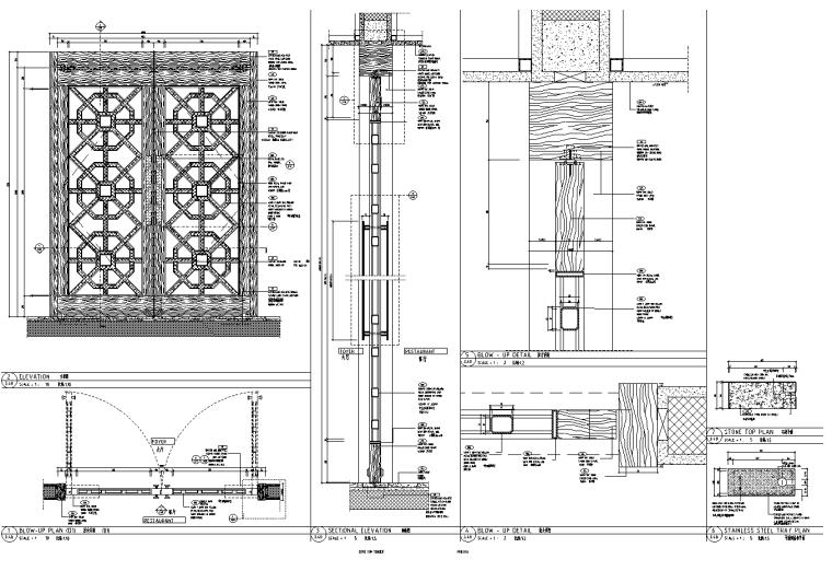 天津某五星级酒店内中餐厅施工图(含50张图纸)