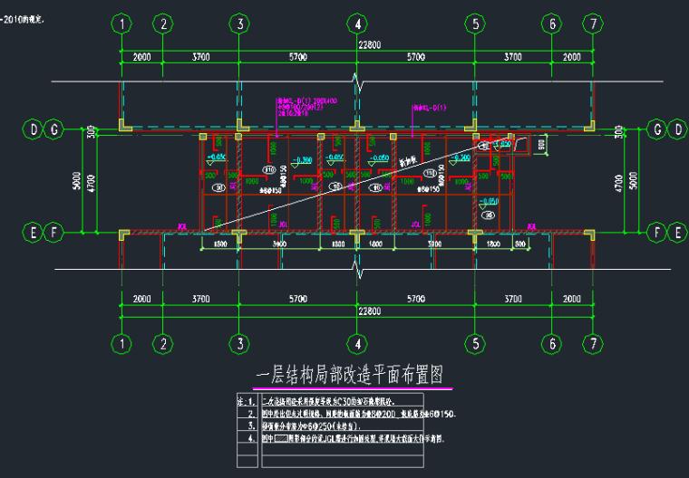 地下室顶板加固施工图