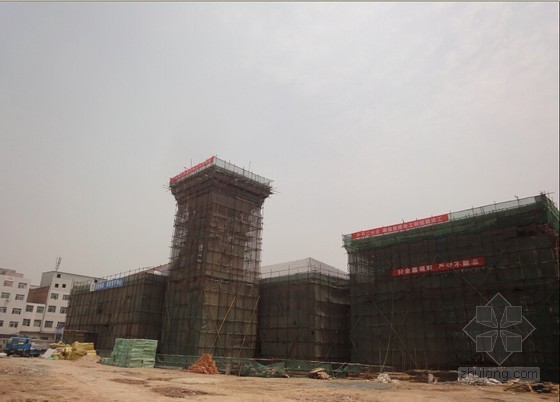 [陕西]钢框架商业楼工程施工组织设计(153页 附图)